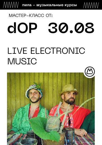 Майстер клас: dOP - Live Electronic Music